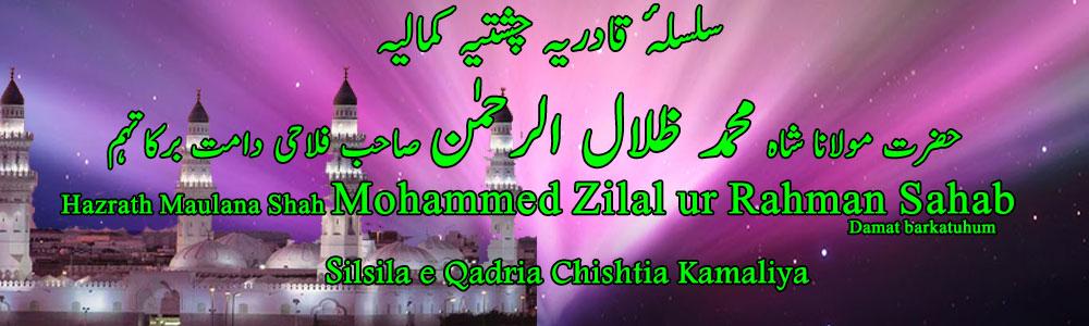Hazrath Maulana Shah Mohammed Zilal ur Rahman Sahab Damat Barkatuhum
