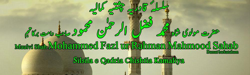 Hazrath Maulvi Shah Mohammed Fazl ur Rahman Mahmood Sahab Damat Barkatuhum