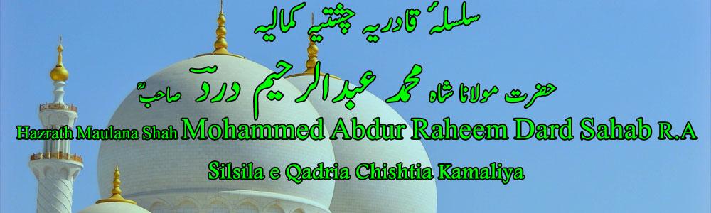 Hazrath Maulana Shah Abdur Raheem Dard Sahab R.A
