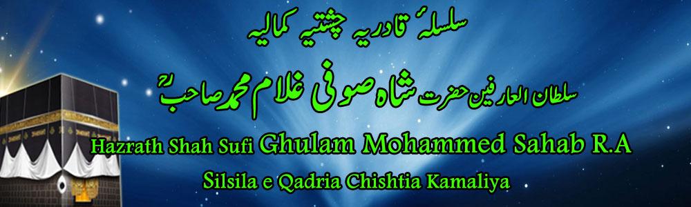 Sultan ul Aarifeen Hazrath Shah Sufi Ghulam Mohammed Sahab R.A