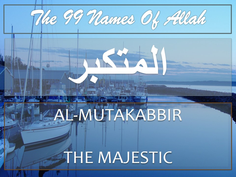 99 names of allah with translation pdf