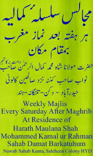 Weekly Majlis
