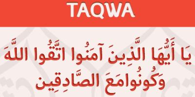 Iman aur Taqwa - Shah Sufi Jamal Sahab
