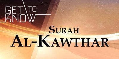 Surah Al-Kawthar