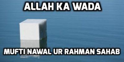 Allah Ka Wada - Mufti Nawal ur Rahman