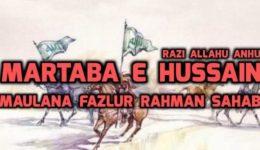 Martaba e Hussain