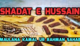 Shahadat e Hussain - Sultan ul Awliya